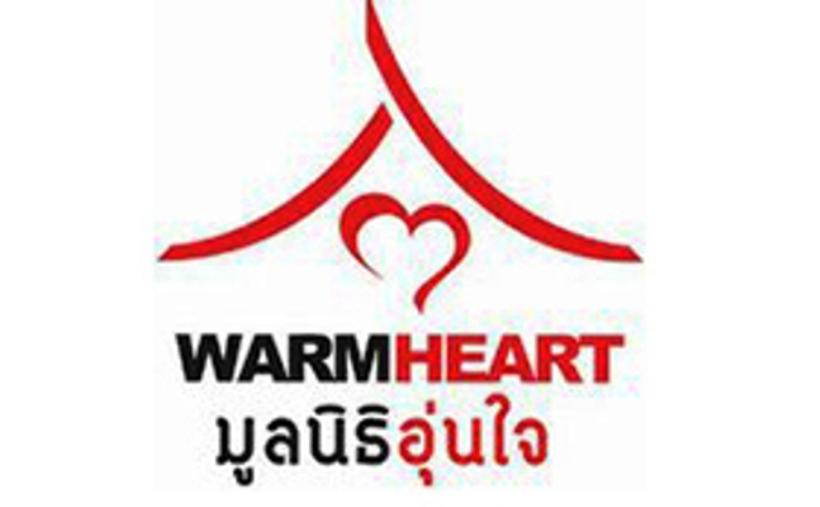 warm heart 820